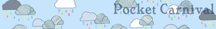 Spoonflower-740x100-rain_preview