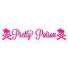 Logo_banner_ppc_preview