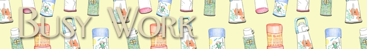 Busyworkbannerspoonflower_preview